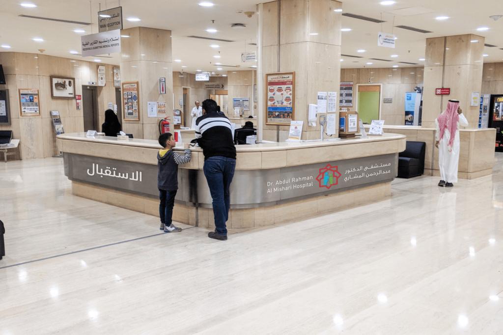صابون مهجور دبلوماسي مستشفى المملكة نساء وولادة 537718 Org